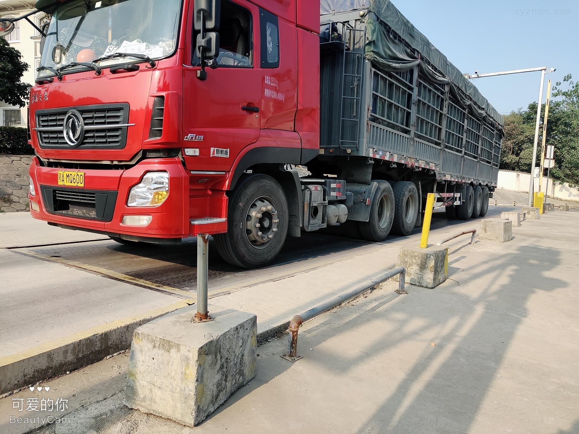 湖北省武汉市江汉区3*16米100吨地磅项目