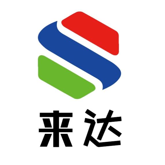 上海来达自动化设备有限公司