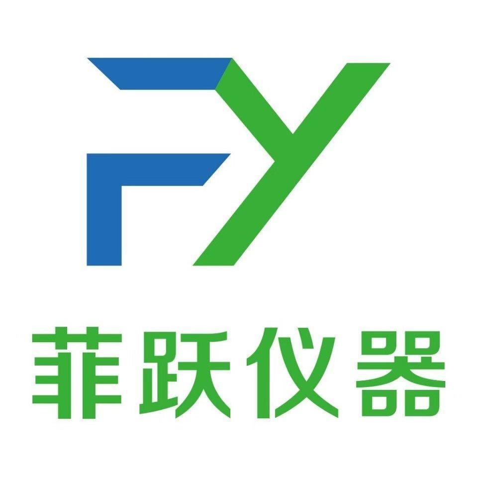 杭州菲跃仪器有限公司
