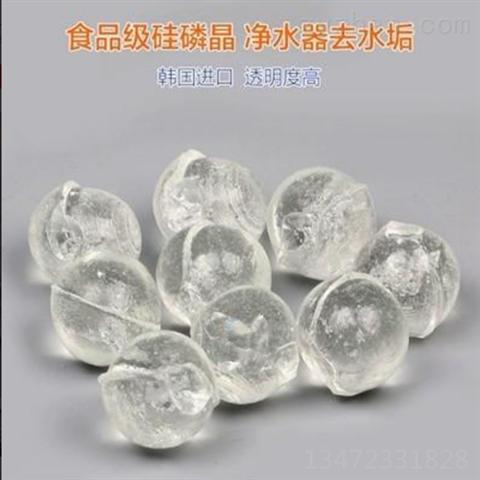 延安进口硅磷晶药剂型号多