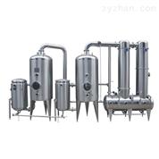 不銹鋼雙效外循環濃縮器