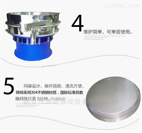 铁粉筛分用超声波旋振筛_直径1500mm圆振筛
