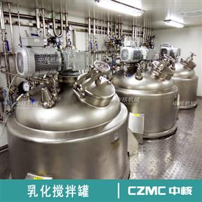 多功能电加热乳化搅拌罐