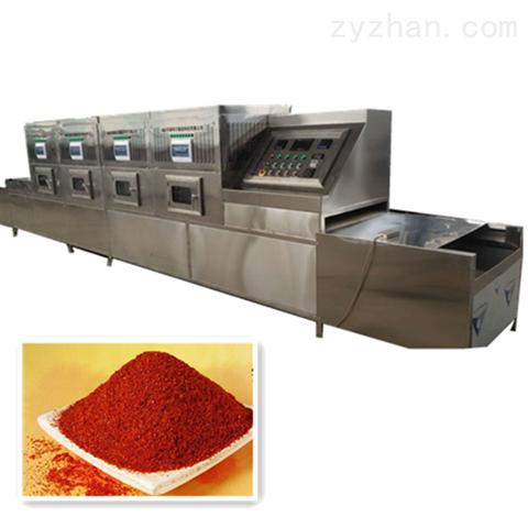 辣椒面,辣椒段,调味品微波杀菌干燥设备