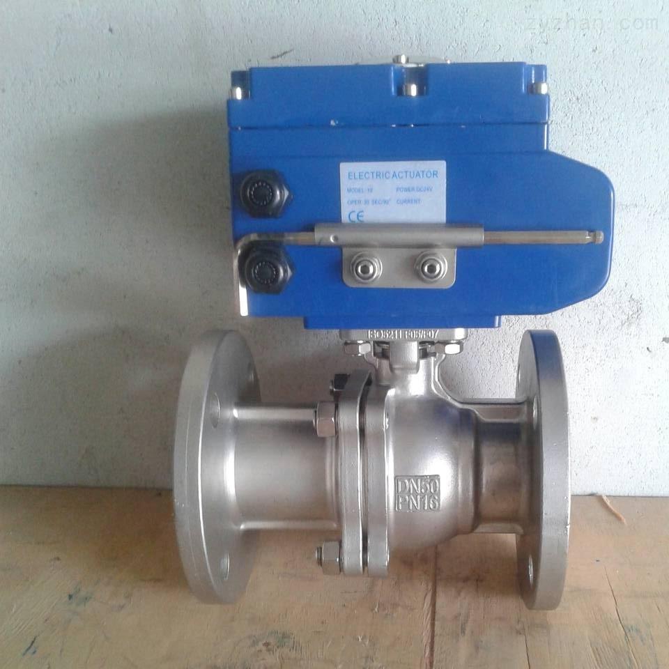 高平台电动球阀,电动蒸汽球阀