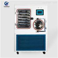 ZLGJ-100型冷冻干燥机
