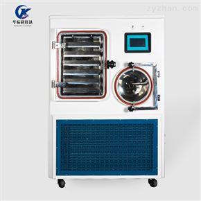 ZLGJ-100型医药冷冻式干燥机