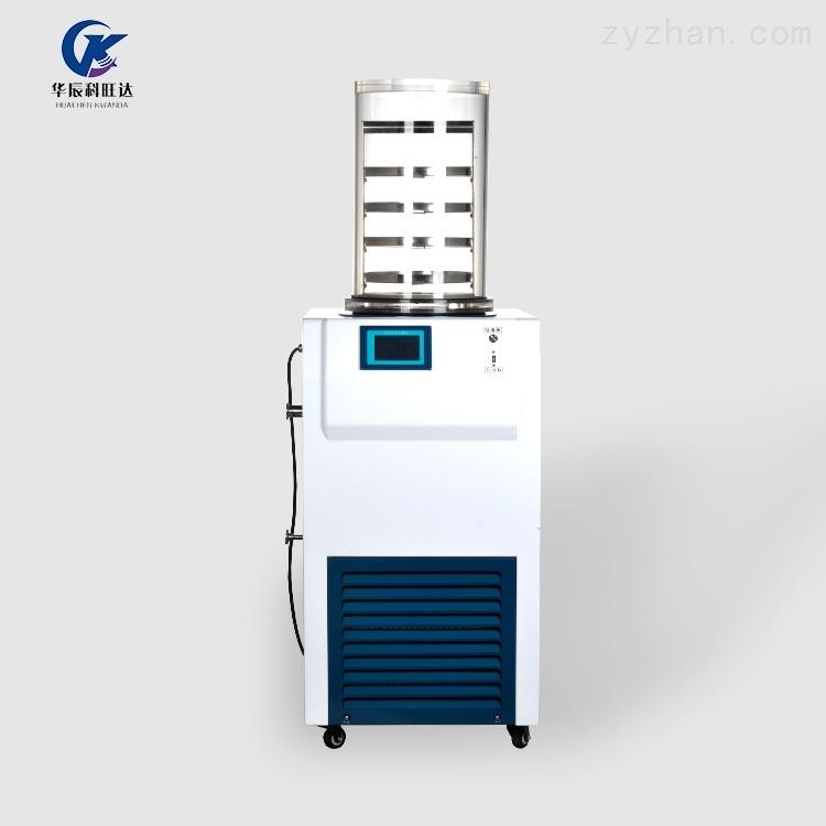 ZLGJ系列食品冻干机