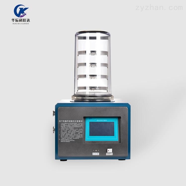 ZLGJ-10型节能冷冻式干燥机