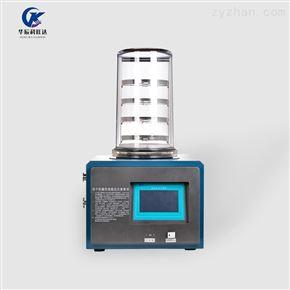 ZLGJ-10节能式冷冻式干燥机