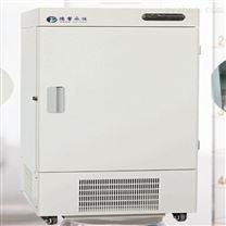 生物菌zhong储cun低温冰箱
