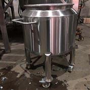 不銹鋼防腐攪拌機生產廠家