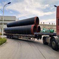 唐山市DN200预制聚氨酯复合保温管批发厂家
