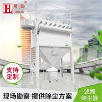 供應防爆式濾筒除塵器 防靜電除塵設備