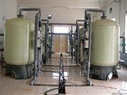 井水地下水凈化過濾設備,除鐵錳軟化水設備