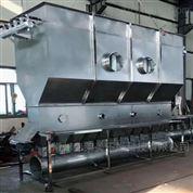 PVC顆粒沸騰干燥機,化工原料臥式烘干機