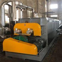 印染污泥烘干机 空心桨叶干燥机