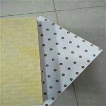 多孔吸聲保溫板生產廠家出廠報價價格