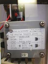 HBM传感器1-S9M/10KN-1
