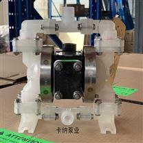 SANDPIPER勝佰德氣動隔膜泵PB1-4 TT3PP