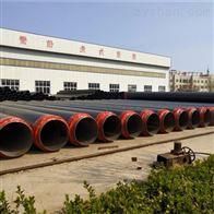 聚氨酯供热预制直埋防腐保温管道