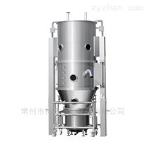沸腾制粒机/生产厂家