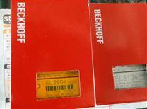 hydac传感器drv 450