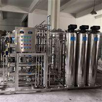 東莞小型全自動純化水設備生產商