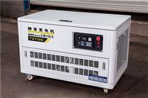 小型10kw静音汽油发电机