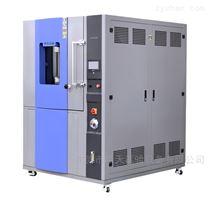 皓天砂尘试验箱生产厂家IP5X耐防尘测试