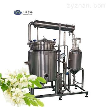 Y-JY-100L多功能植物精油提取器