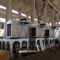 化工原料旋转闪蒸干燥机、烘干氢氧化物设备