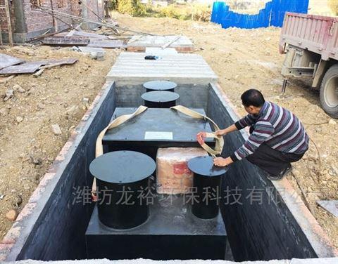 豆制品加工污水处理设备