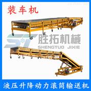 可移動運輸機滾筒式輸送機升降式皮帶伸縮機