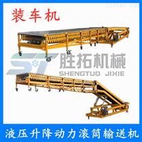 可移动运输机滚筒式输送机升降式皮带伸缩机