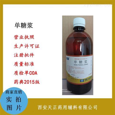 药用级二甲硅油有质检单