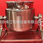 ZZG-  ZZG蒸煮锅