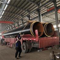 南昌325预制直埋硬质发泡保温管优质生产商