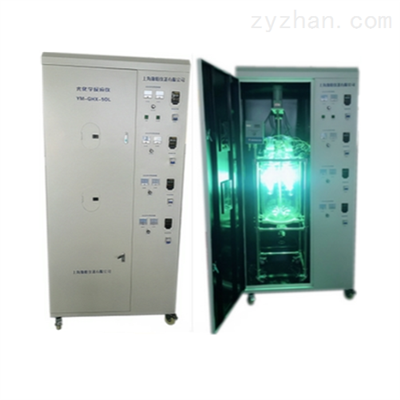 YM-GHX10L光化学反应仪