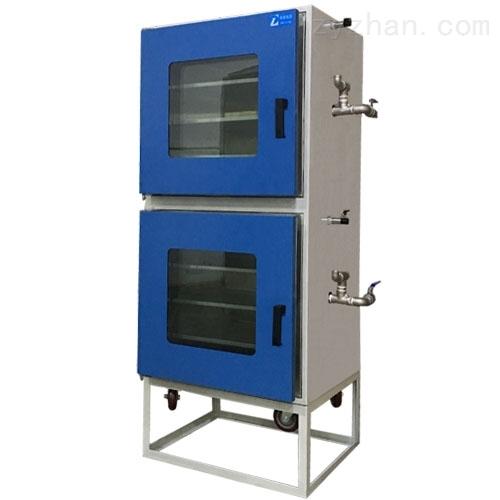 定制两箱不加热真空干燥箱厂家