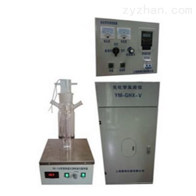 YM-GHX-QG气体固体光化学反应仪