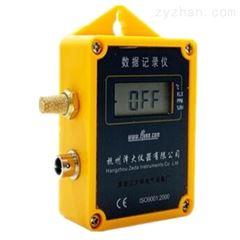 ZDR-20 Pro温度验证仪