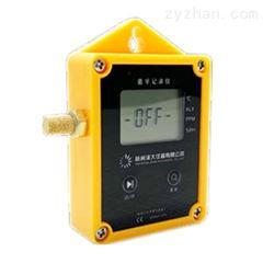 ZDR-B11D溫度監測