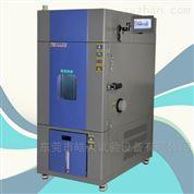 7年厂家生产经验 电池防爆试验箱