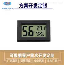 電子溫濕度計芯片芯片ZH-9602
