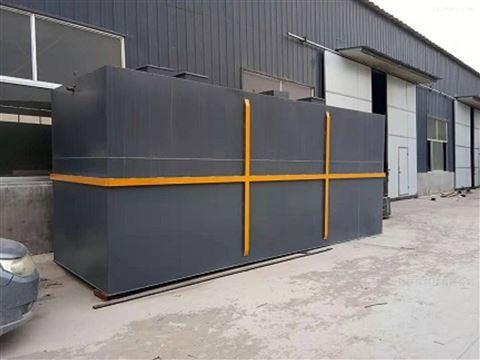 实验室废水处理装置卫生要求