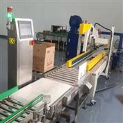 印刷行業檢測機,高精度自動檢重秤