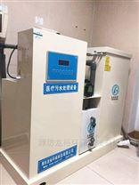 檢驗中心污水處理設備
