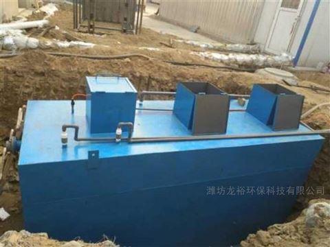 口腔医院废水处理设备