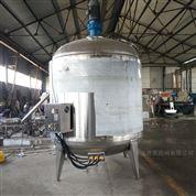 銅件化學鍍錫液攪拌機不銹鋼反應釜